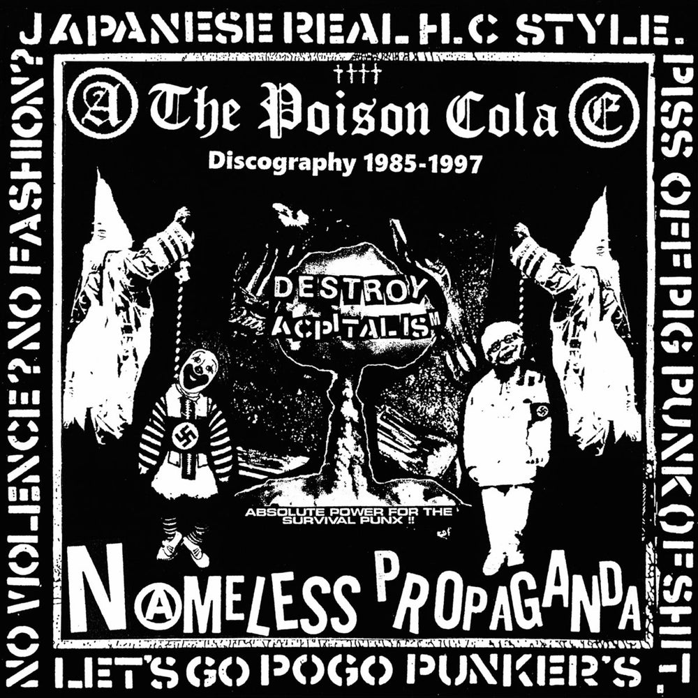 """Image of the POISON COLA - """"Discography 1985-1997"""" 2xCD"""