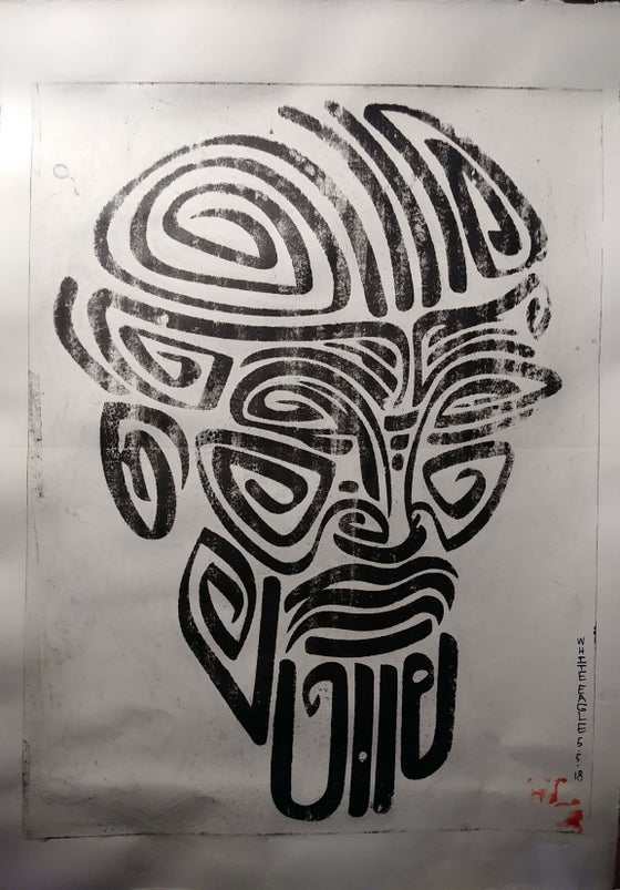 Image of Faces of The Ancestors Within