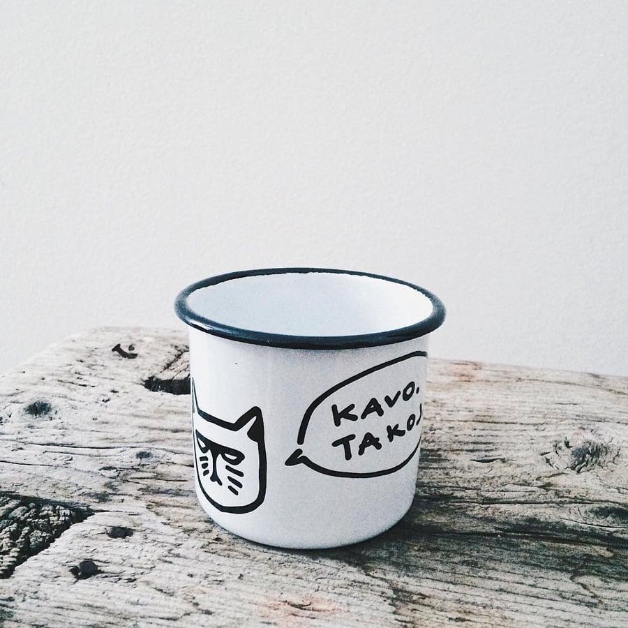 Image of Coffee/tea mug
