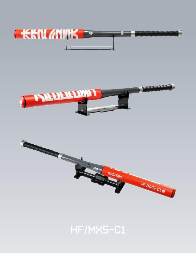 Image of HF/MX5-C1 V1