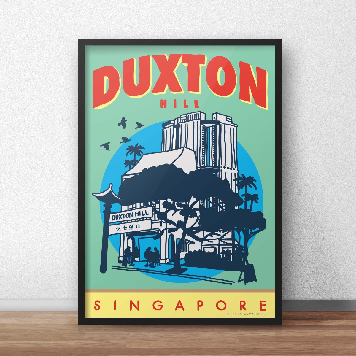 Image of Duxton Hill Poster