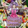Sickly Sweet Anime Sticker