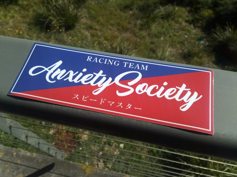 Image of Anxiety Society Split