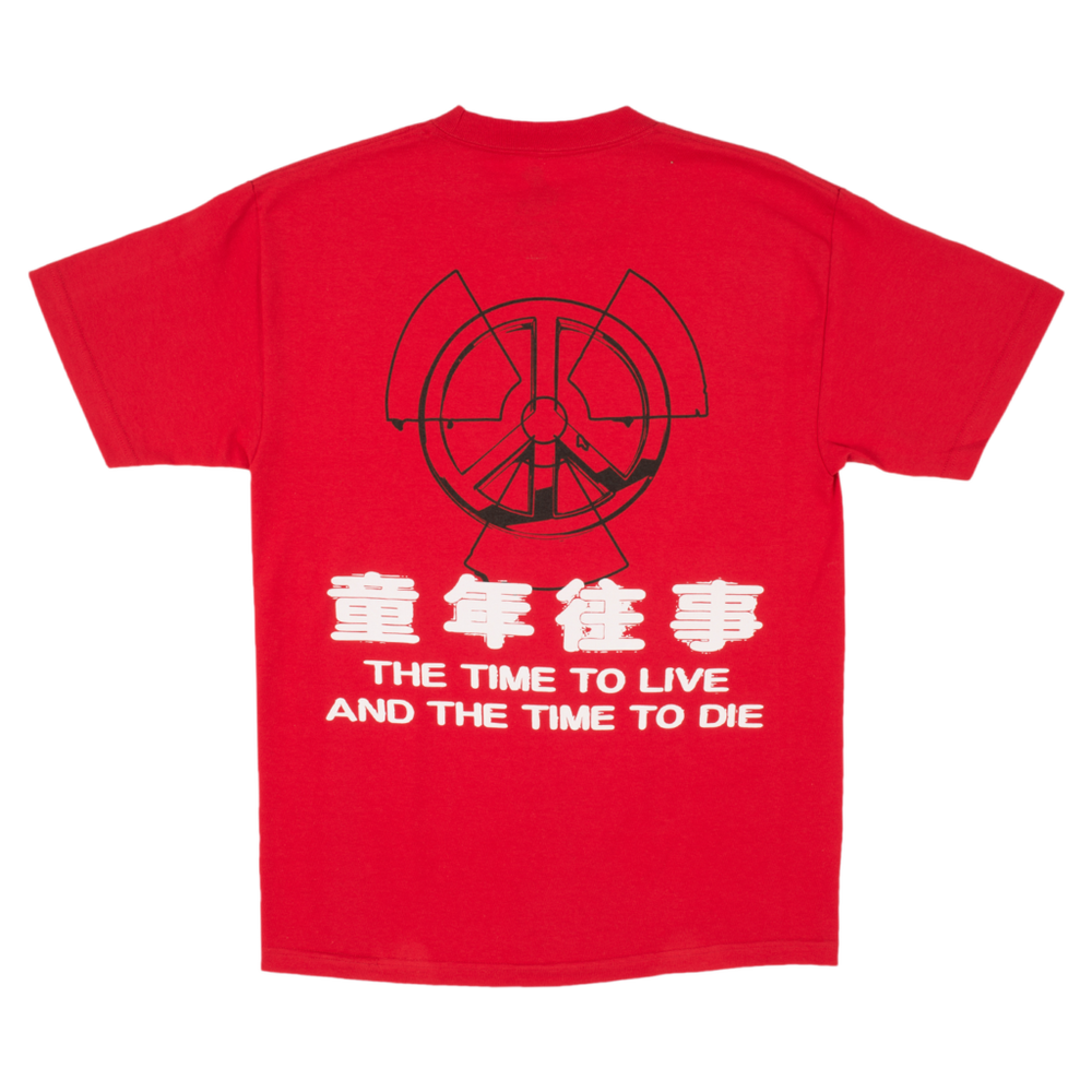 Image of PLEASURES - NUCLEAR T-SHIRT (RED)