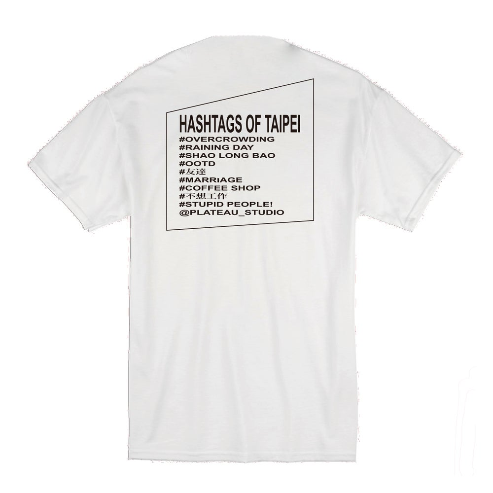 Image of COLOR BAR TEE