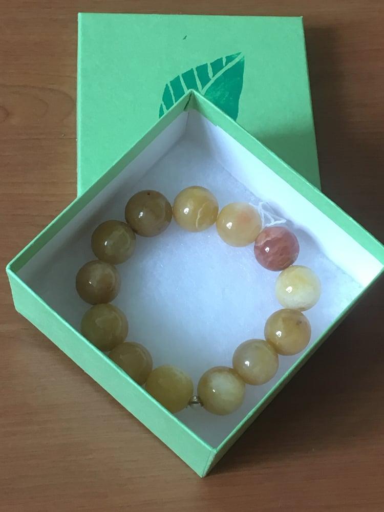 Image of Large Yellow Jade Bead Bracelet (China)