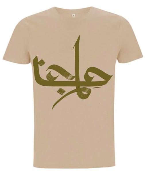 Image of TĀLĀ logo printed t-shirt - camel