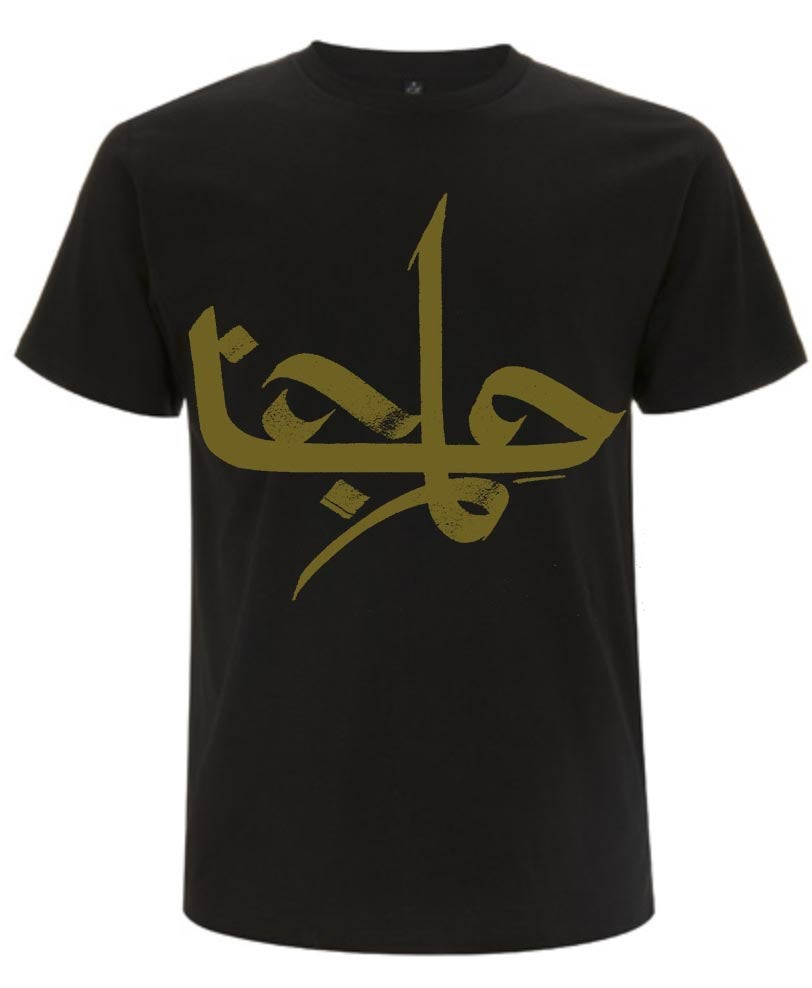 Image of TĀLĀ logo printed t-shirt - black