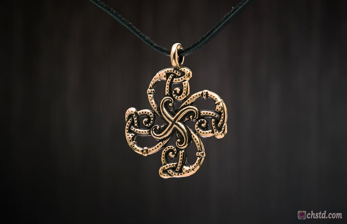 Image of Celtic Sun Protect amulet