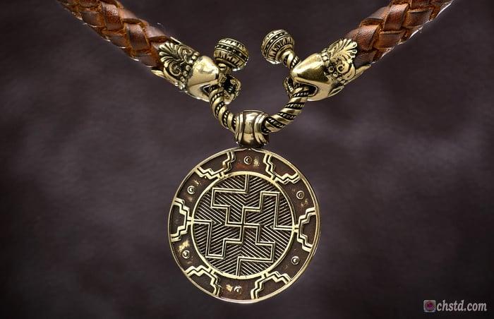 Odin's Shield - Leather Necklace