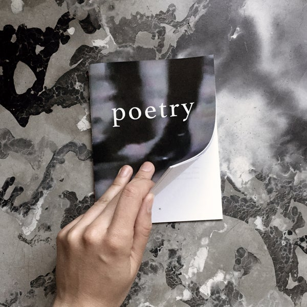 Image of 'Poetry' Handmade Book