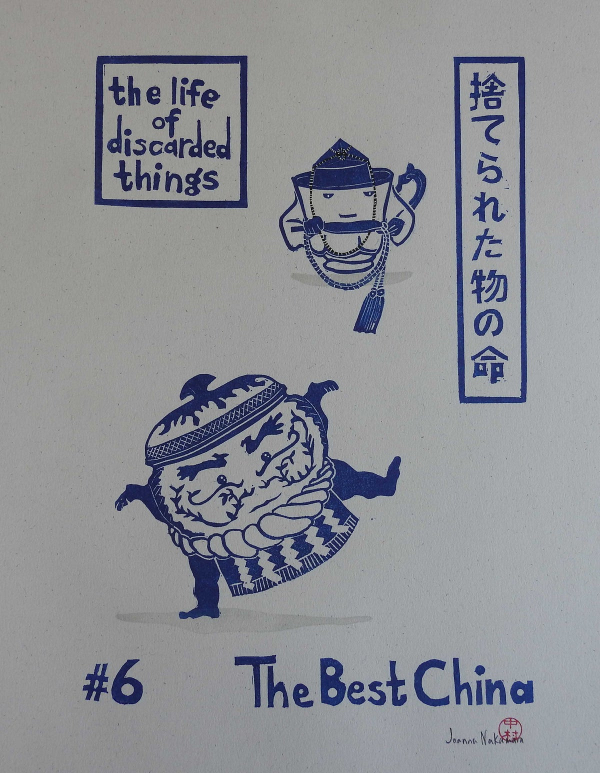 Image of The Life of Discarded Things - No.6 'The Best China'