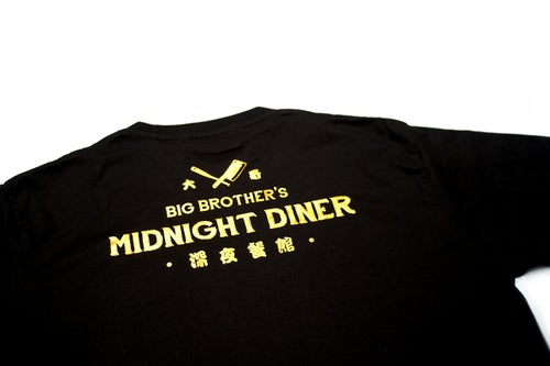 "Image of TAIKOR ""Diner"" T-shirt"