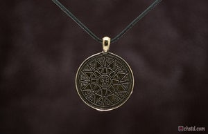 Image of Pentacle of MERCURY