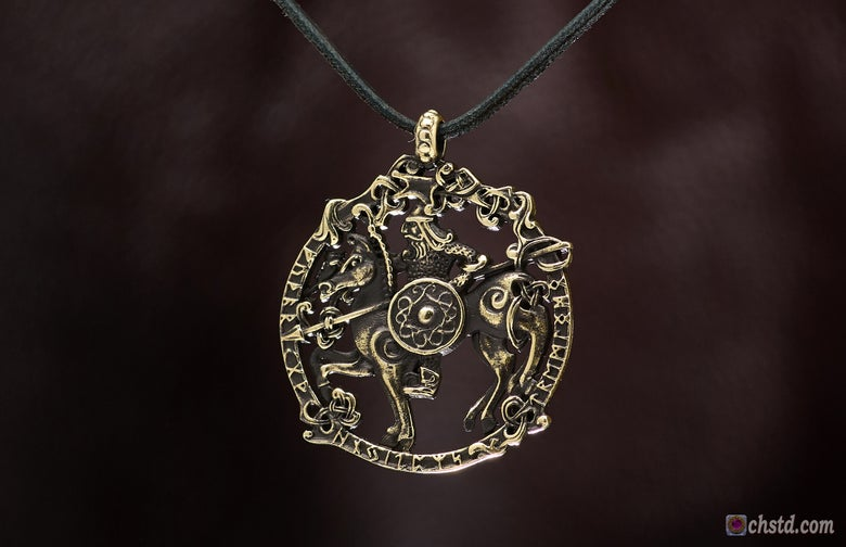 Image of ODIN ON SLEIPNIR - FORSALE