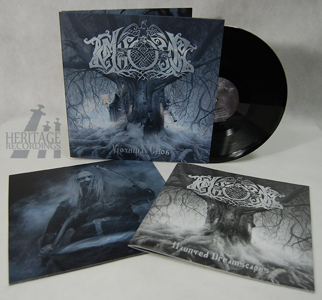 "Image of TEMNOZOR ""Haunted Dreamscapes"" GATEFOLD 12"" LP - BLACK"
