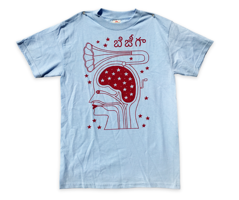 Image of 'Brainophone' T-Shirt