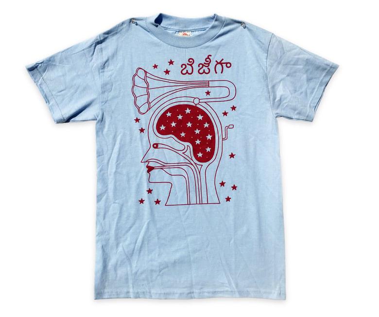 Image of 'Brainophone' T-Shirt