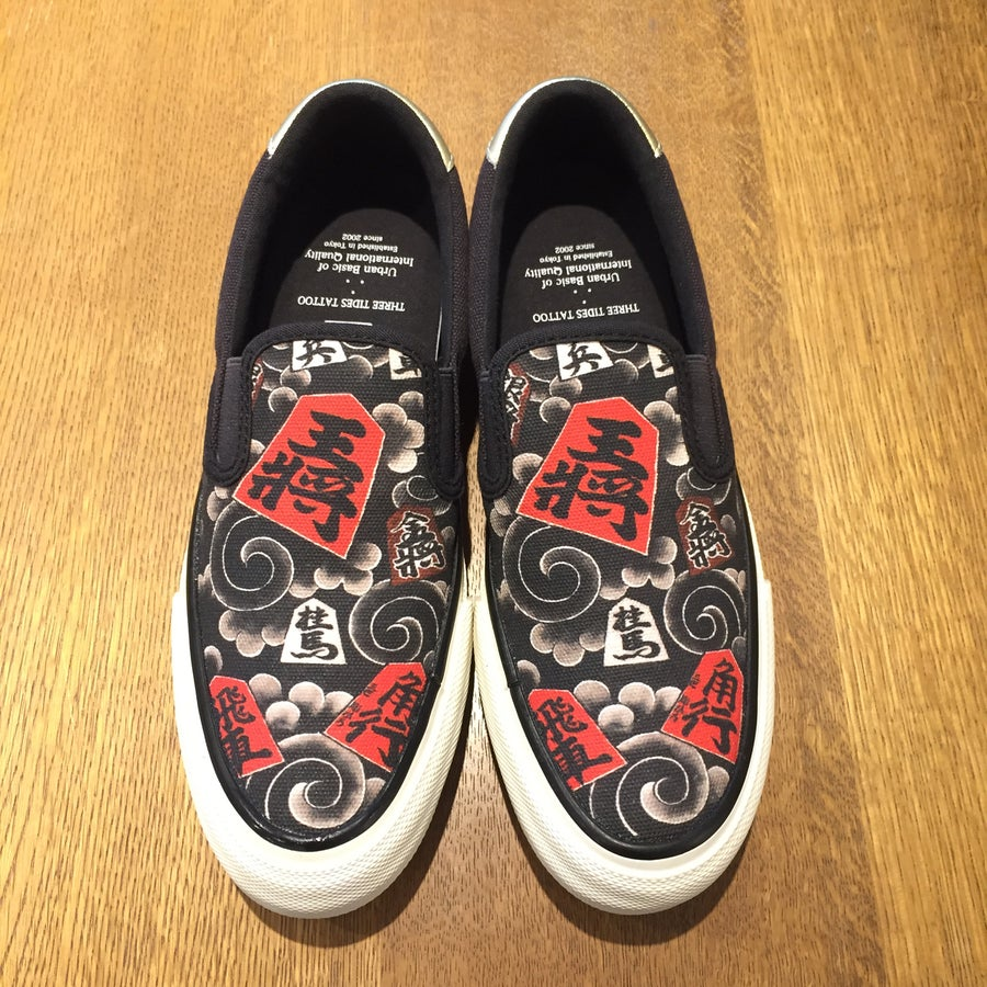 Image of HORIHIRO SHOGI 3T UBIQ SLIP ON