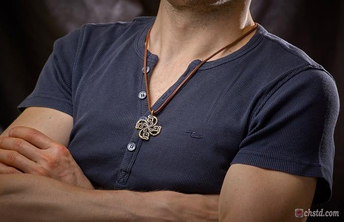 Celtic Sun Protect amulet - FORSALE