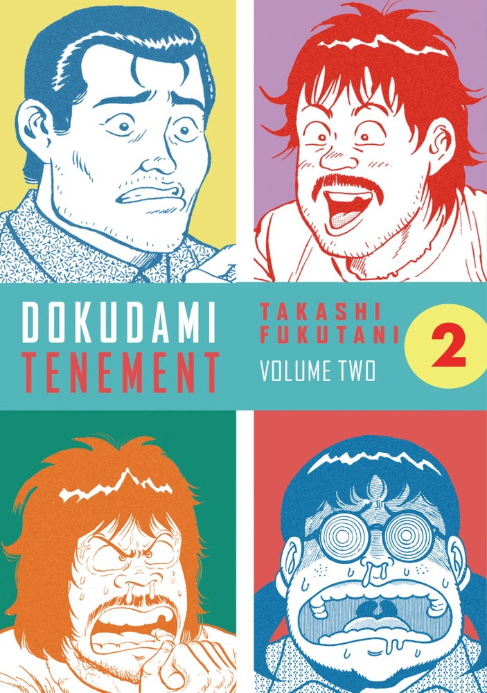 Image of Dokudami 2 - Confessions of a Mangaka