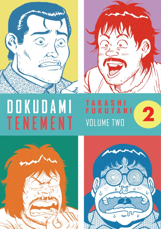 Image of JUST 7USD SHIPPED ANYWHERE!!! Dokudami 2 - Confessions of a Mangaka