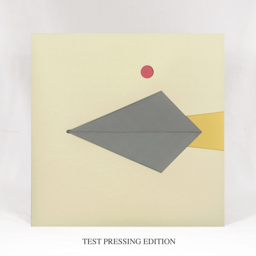 Image of Seventeen At This Time - Tokkoubana - Test Pressing