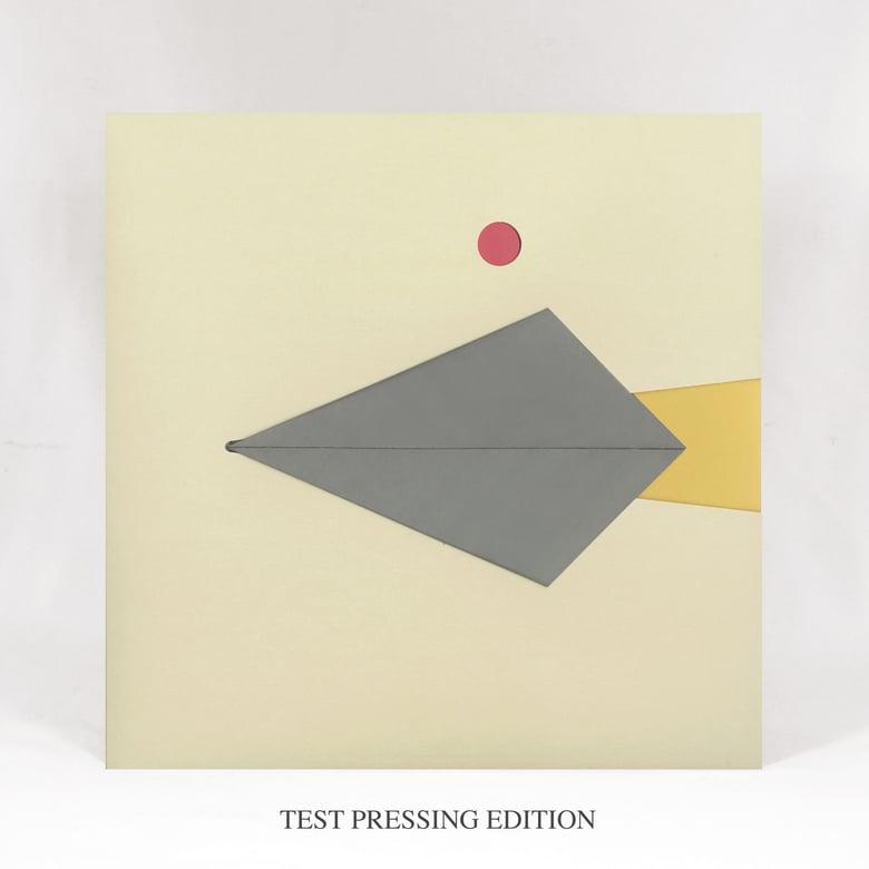 Image of Seventeen At This Time - Tokkoubana - Test Pressing