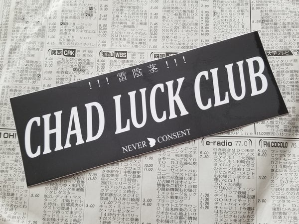 Image of Chad Luck Club