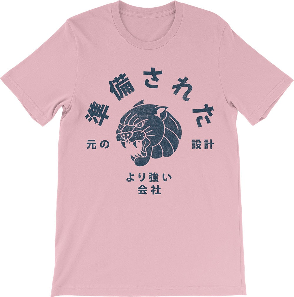 Image of Panther パンサー - T-shirt