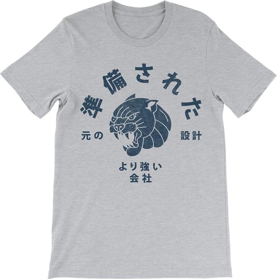 Image of Panther パンサー - T-shirt