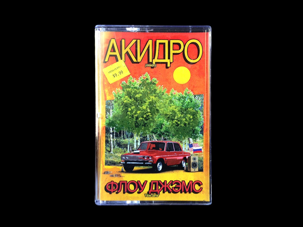 Image of AKEEDRO - FLOW JAMS