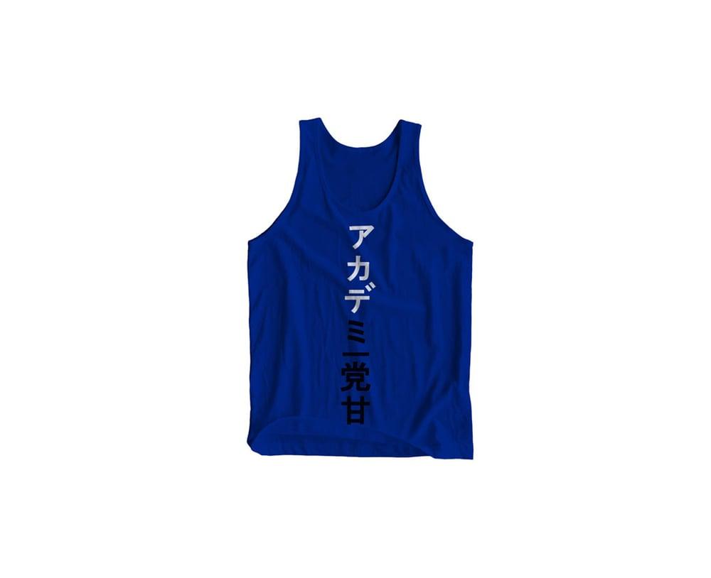 Image of STA Little Tokyo Tank Royal Blue