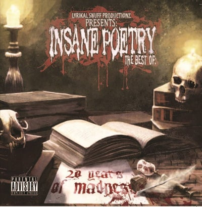Image of BEST OF INSANE POETRY : 20 YEARS OF MADNESS