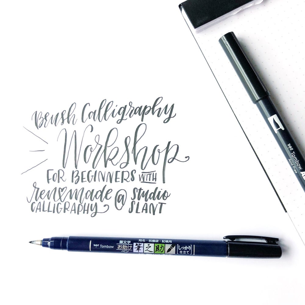 Image of July 21 (Saturday 2-4pm) Brush Calligraphy for Beginners Workshop