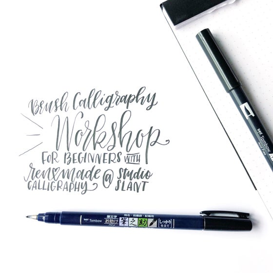 Image of July 20 (Saturday 2-4pm) Brush Calligraphy for Beginners Workshop