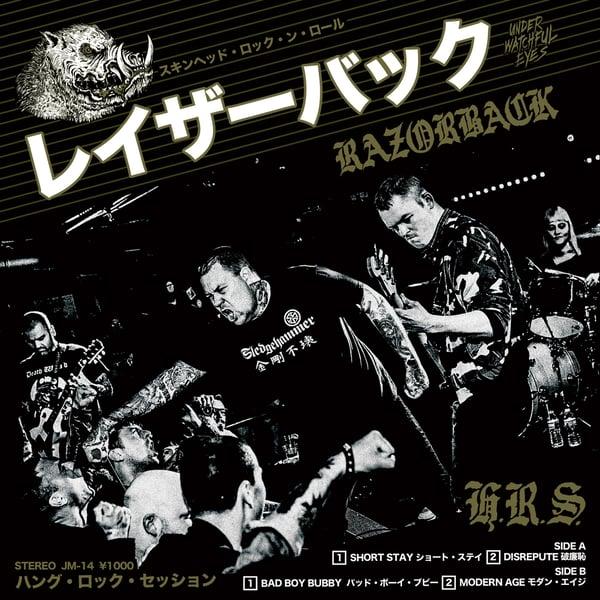 "Image of Razorback ""H.R.S."" Japanese Edition 7"" Limited Edition of 50 [Black vinyl]"