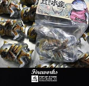 Image of Mame moyashi : Chino lam X Eric so Roasted Fish