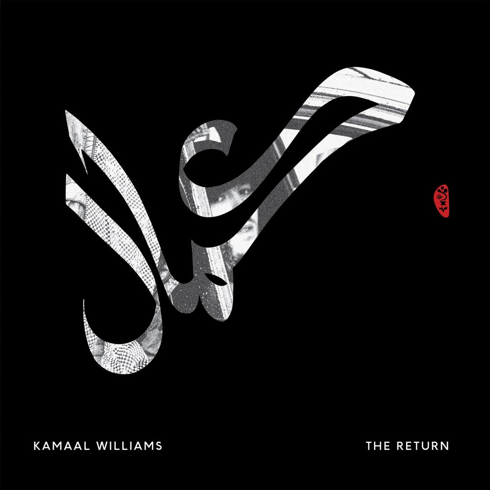 Image of Kamaal Williams - The Return - LP (BLACK FOCUS)