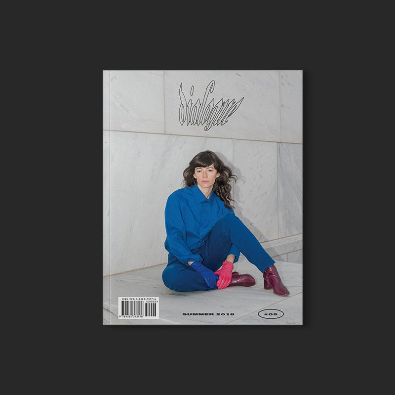 Image of Dialogue Richmond Issue No. 5