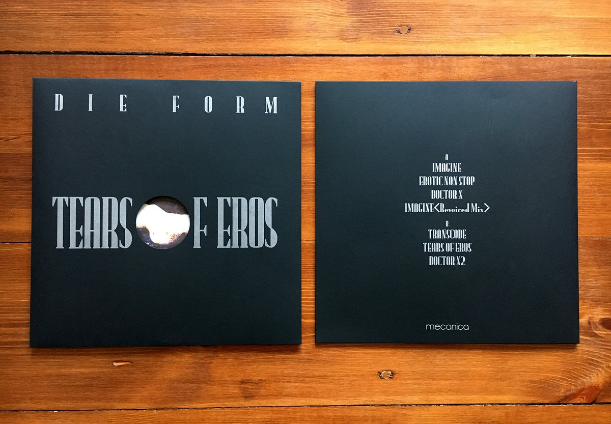 Image of Die Form - Tears of Eros 12""