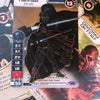 Concept Vader
