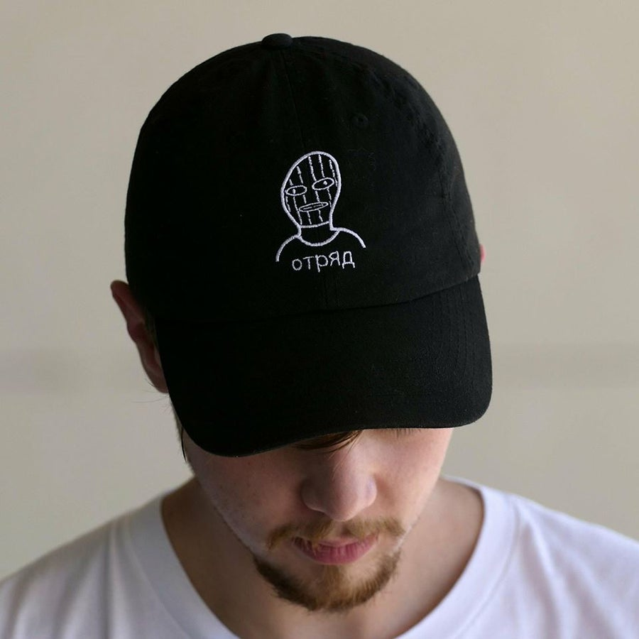 Image of Goon Mask strap back