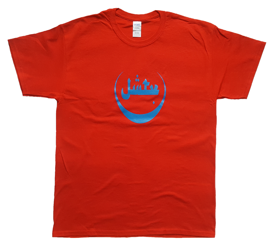 Image of Blue Logo T-Shirt (Red)