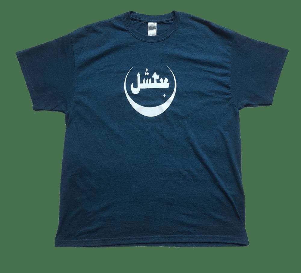 Image of White Logo T-Shirt (Midnight)