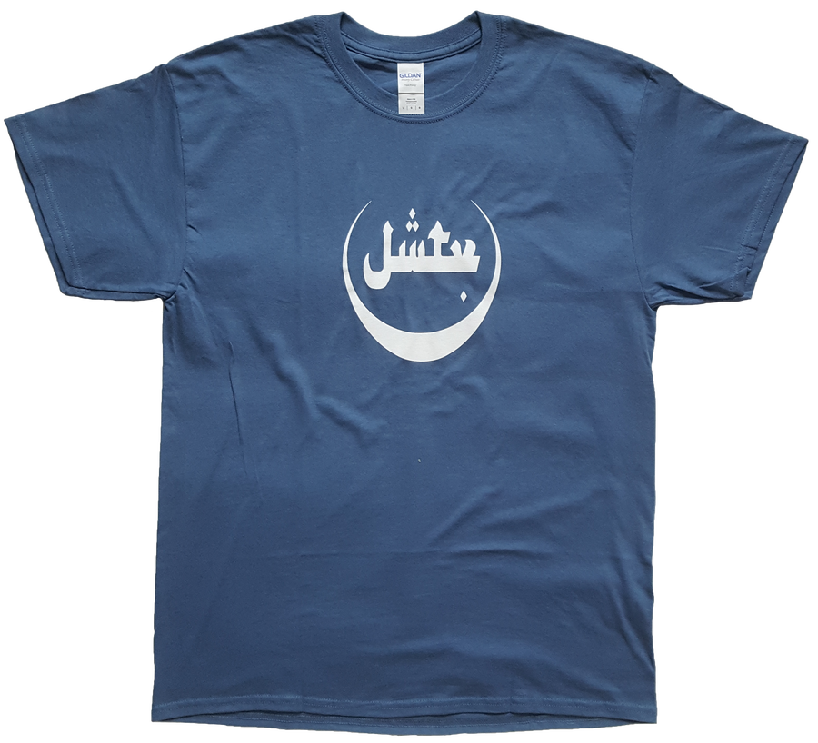 Image of White Logo T-Shirt (Blue)