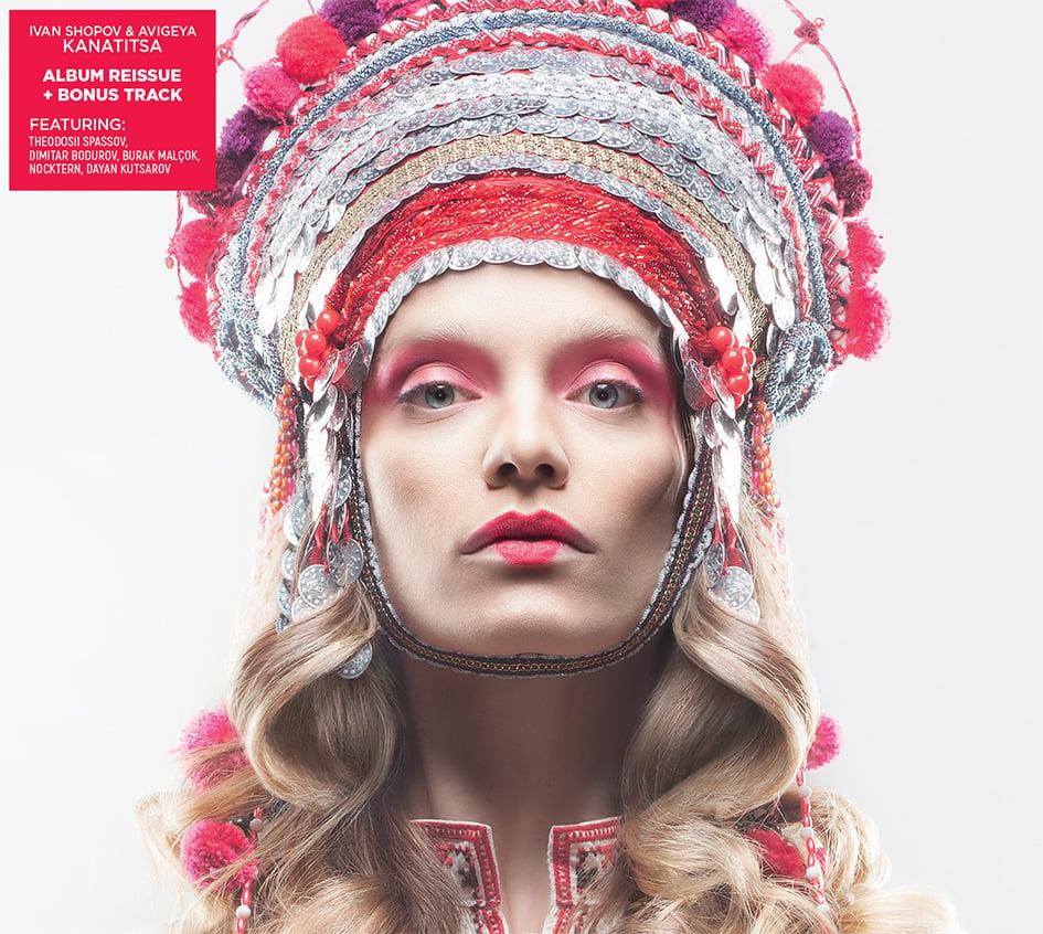 Image of IVAN SHOPOV & AVIGEYA - KANATITSA CD + bonus track