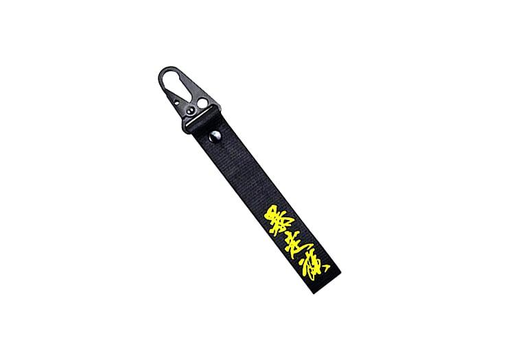 Image of Bōsōzoku Key Lanyard