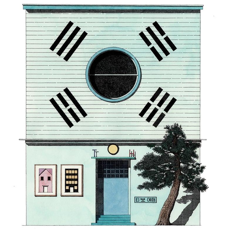 Image of S-Korean Building