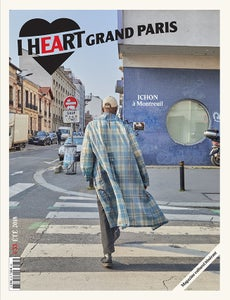 Image of I Heart Grand Paris (#33)